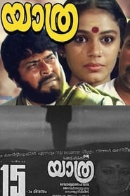 Poster Yathra 1985