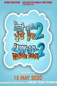 Daddy Cool Munde Fool 2