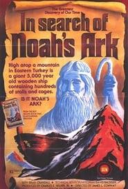 In Search of Noah's Ark 1977