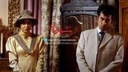 Shahrzad - Season 1 Episode 4 : Episode 4