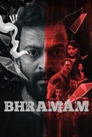 Bhramam (2021) poster