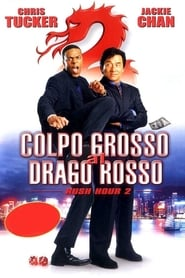 Colpo grosso al drago rosso - Rush Hour 2 2001