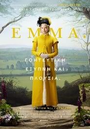 Emma (2020) online ελληνικοί υπότιτλοι