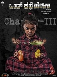 Ondh Kathe Hella (2019) Kannada Full Movie Watch Online