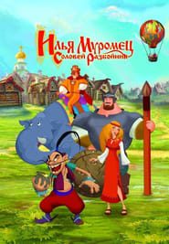 Ilya Muromets i Solovey Razboynik Watch and Download Free Movie in HD Streaming
