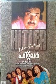 Hitler (1996)