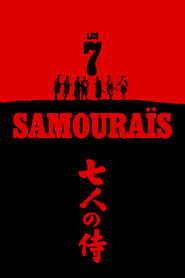 Les sept samouraïs streaming