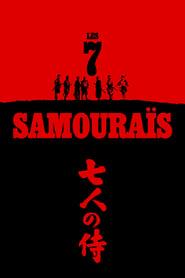 Poster Les Sept samouraïs 1954