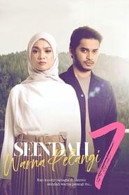 مشاهدة مسلسل Seindah Tujuh Warna Pelangi مترجم أون لاين بجودة عالية