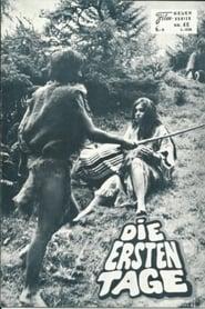 Die ersten Tage 1971