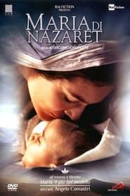 Mary of Nazareth 2012