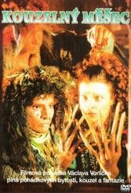 Kouzelný měšec (1996)