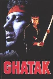 Ghatak: Lethal (1996)
