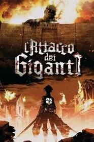 L'attacco dei giganti – Attack on titan