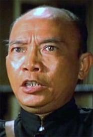 Liu Wai