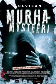Emergency Call - A Murder Mystery
