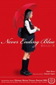 Never Ending Blue 2011