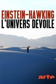 Einstein-Hawking, l'Univers dévoilé Saison 1