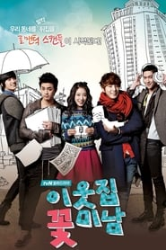 Flower Boy Next Door en streaming