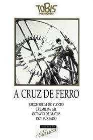 A Cruz de Ferro 1968