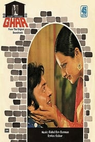 Ghar 1978 Hindi Movie HS WebRip 300mb 480p 900mb 720p 3GB 4GB 1080p