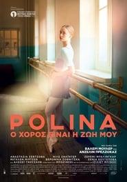 Polina Danser Sa Vie – Polina: Ο Χορός Είναι Η Ζωή Μου
