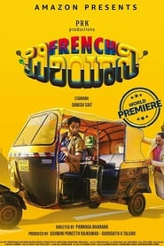 French Biryani (2020) Kannada TRUE WEB-DL 200MB – 480p & 720p | GDRive | 1DRive | ESub