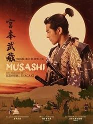 Samuraï I : La Légende de Musashi