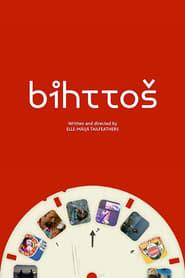 Poster of Bihttoš