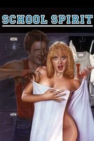 Училищни духове (1985)