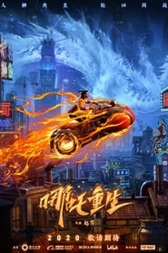 New Fengshen: Nezha Rebirth (2021)