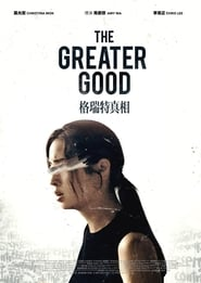 Watch The Greater Good (2020)