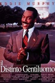 Il distinto gentiluomo 1992