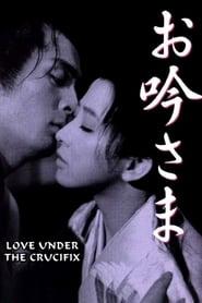 Love Under the Crucifix (1962)