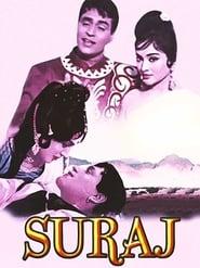Suraj 1966 Hindi Movie AMZN WebRip 400mb 480p 1.3GB 720p 4GB 10GB 1080p
