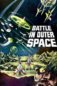 Poster Battle in Outer Space 1959