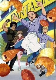 Poster Yakitate!! Japan 2006