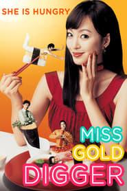 Miss Gold Digger (2007)