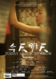 Today and Tomorrow (2014) CDA Cały Film Online