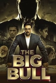 The Big Bull (2021) poster