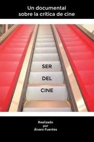 Ser del cine (2020)