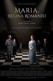Reine Marie de Roumanie 2019
