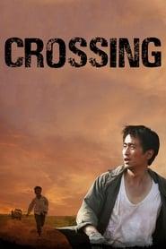 Poster Crossing 2008