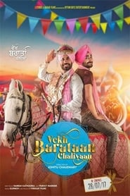 Vekh Baraatan Challiyan 2017 Punjabi Movie Free Watch Online