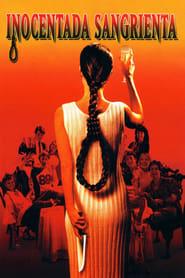 Inocentada sangrienta (1986) | April Fool's Day