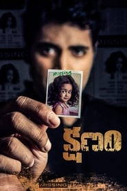 Kshanam (2016) 1080P 720P 420P Full Movie Download
