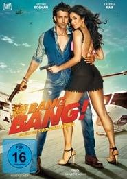 Bang Bang! [2014]