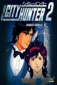 City Hunter - Season 2 (1988) poster
