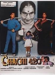 مشاهدة فيلم Chachi 420 1997 مترجم أون لاين بجودة عالية