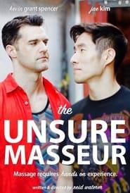The Unsure Masseur (2021)